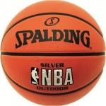 Krepšinio kamuoliai ir jų gamintojai